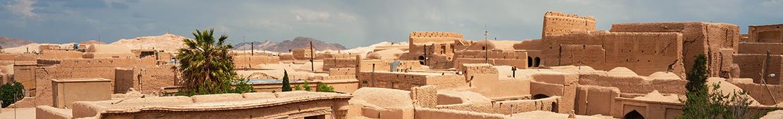 Piranoos: Iran Tour & Iran Travel