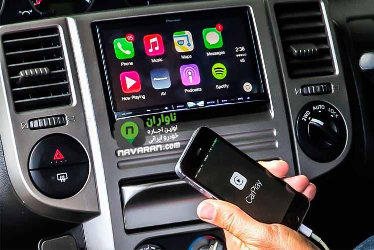 اپل کارپلی چیست؟ همه چیز در مورد Apple CarPlay
