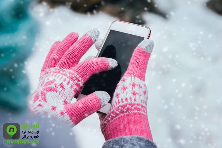 پر بودن شاؤز تلفن همراه در جاده های برفی