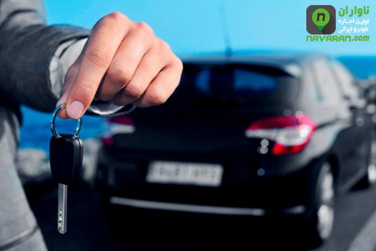 نکاتی کلیدی اجاره ماشین که باید بدانید!